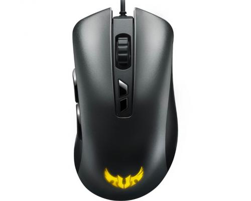 Asus TUF Gaming Mouse